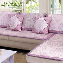 藤竹植物花卉组合沙发田园 沙发垫