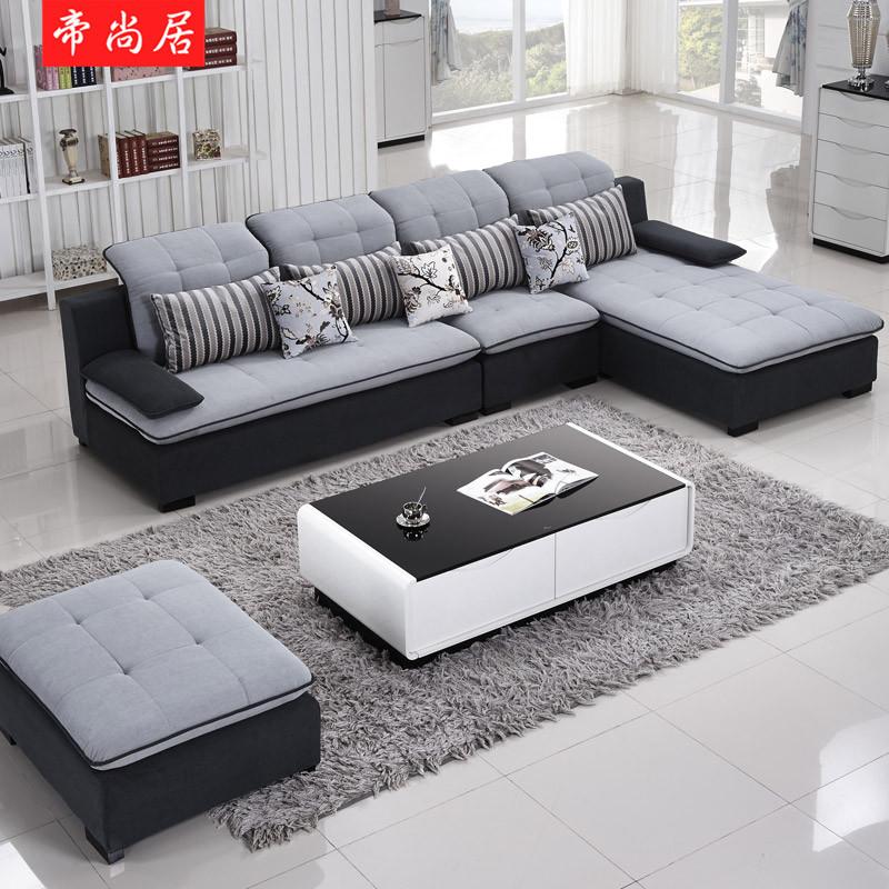 帝尚居形植绒木质工艺移动绒质简约现代沙发