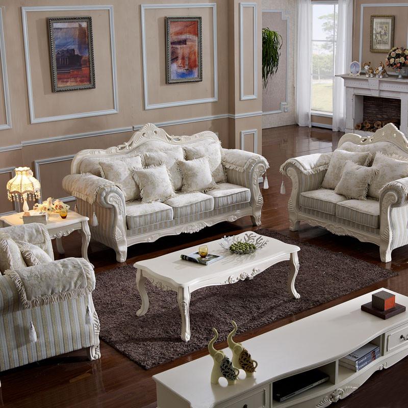 雅居汇 实木雕花欧式布艺沙发U形印花木质工艺雕刻橡木移动混纺海绵艺术 沙发