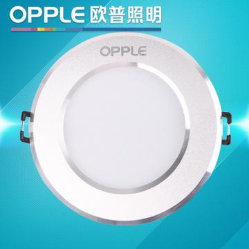歐普照明 明月LED 筒燈