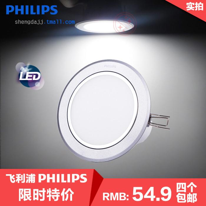 飛利浦 鋁閃爍閃炫LED筒燈 筒燈