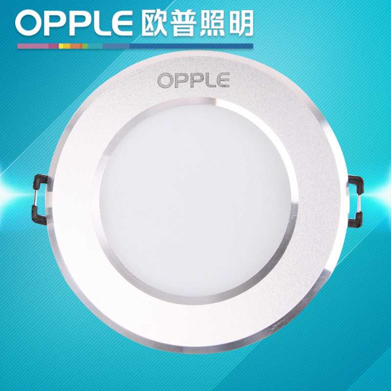 欧普照明 铝LED 12-LE-42593筒灯