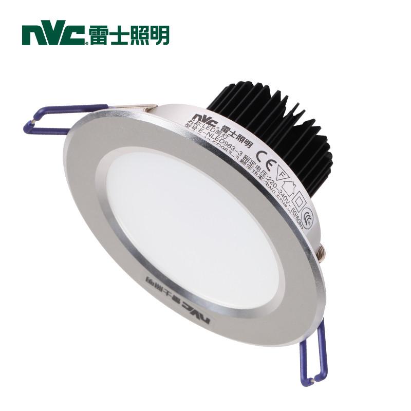 雷士 鋁LED E-NLED963-3筒燈