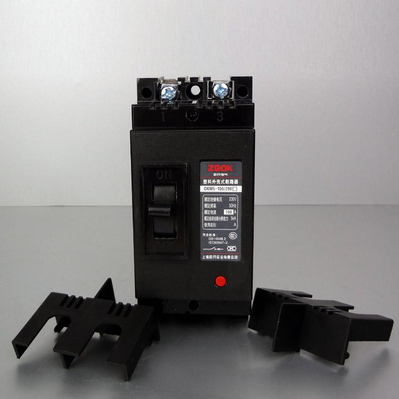 歐開電氣 2P100A磁吹斷路器 OKM5-100/290-100A斷路器漏電保護器