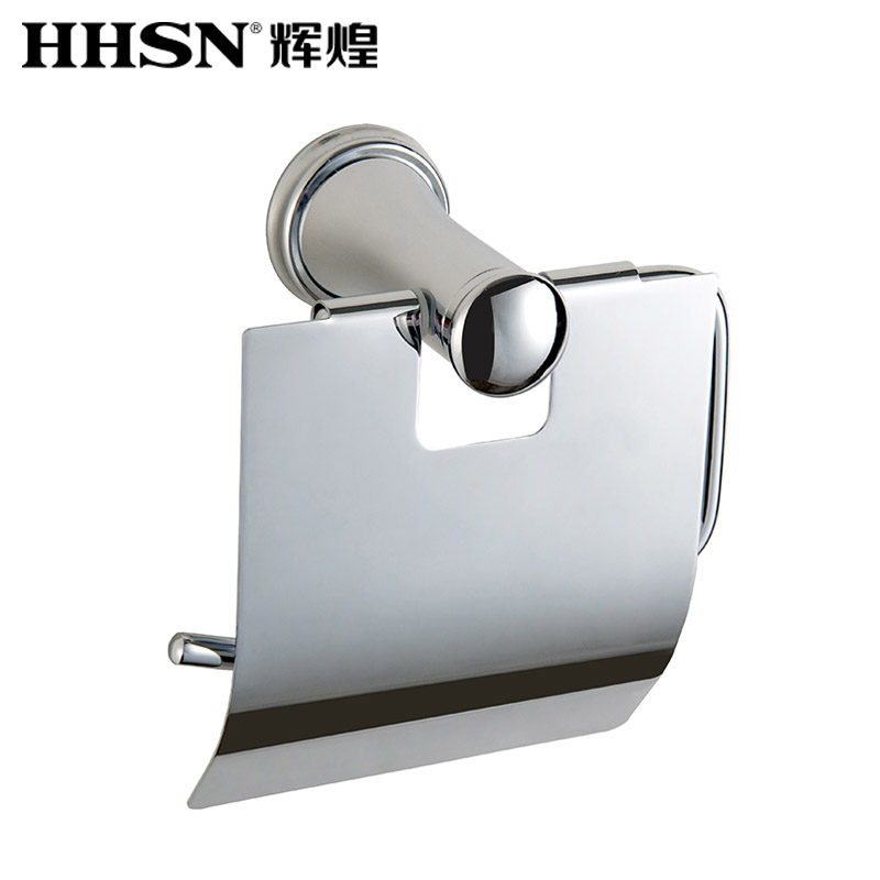 輝煌水暖 銅下開口抽紙卷紙 HH05002置物架紙巾架