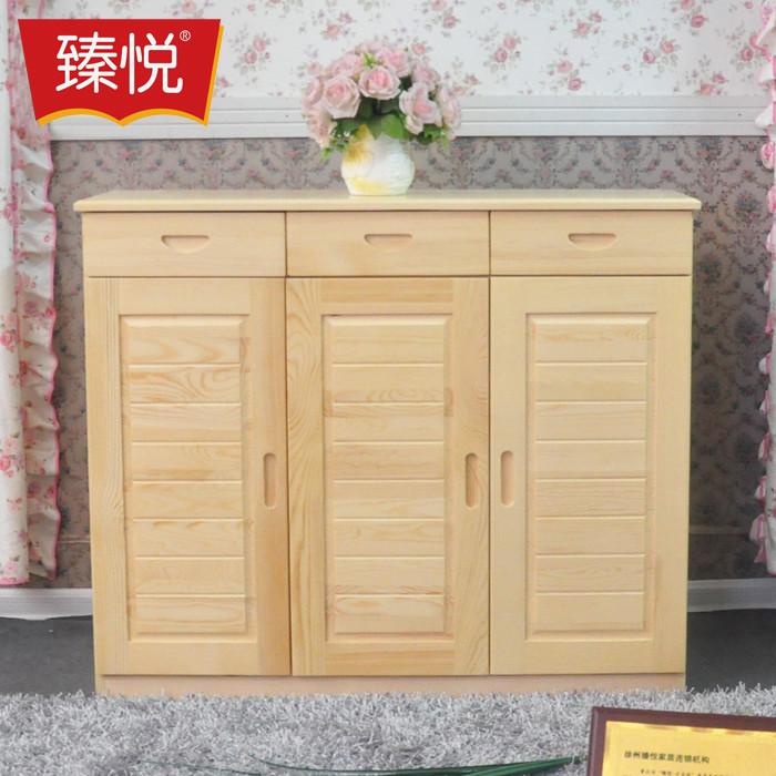 臻悦 箱框结构松木储藏对开门艺术田园 鞋柜