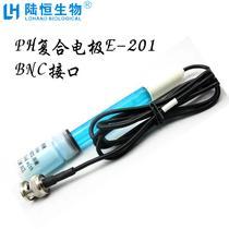 采购主材 E-201传感器