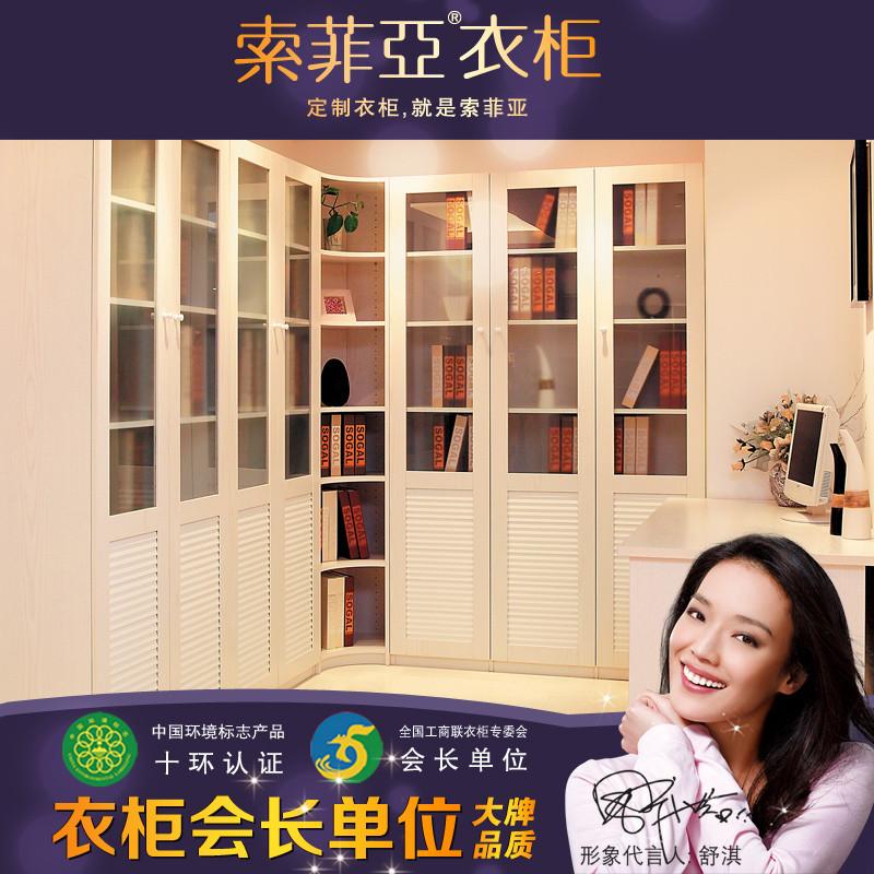 索菲亚 柜体/平米人造板光面密度板/纤维板三聚氰胺板框架结构翻转成人欧式 书柜