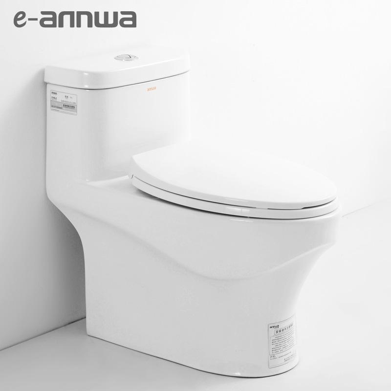 安華潔具 白色PP材料噴射虹吸式地排水連體式 AB1367馬桶