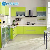 苹果绿三聚氰胺板人造大理石欧睿烤漆板U型现代风格 橱柜