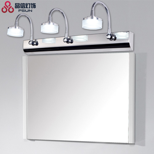 品福带节能护眼光源-镜前灯