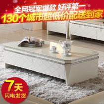 单个茶几(奶白色)车床密度板/纤维板玻璃油漆工艺人造板工艺烤漆简约现代 茶几
