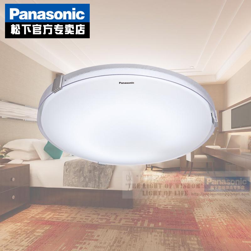松下 樹脂不銹鋼簡約現代圓形熒光燈 松下HAZC9502E吸頂燈