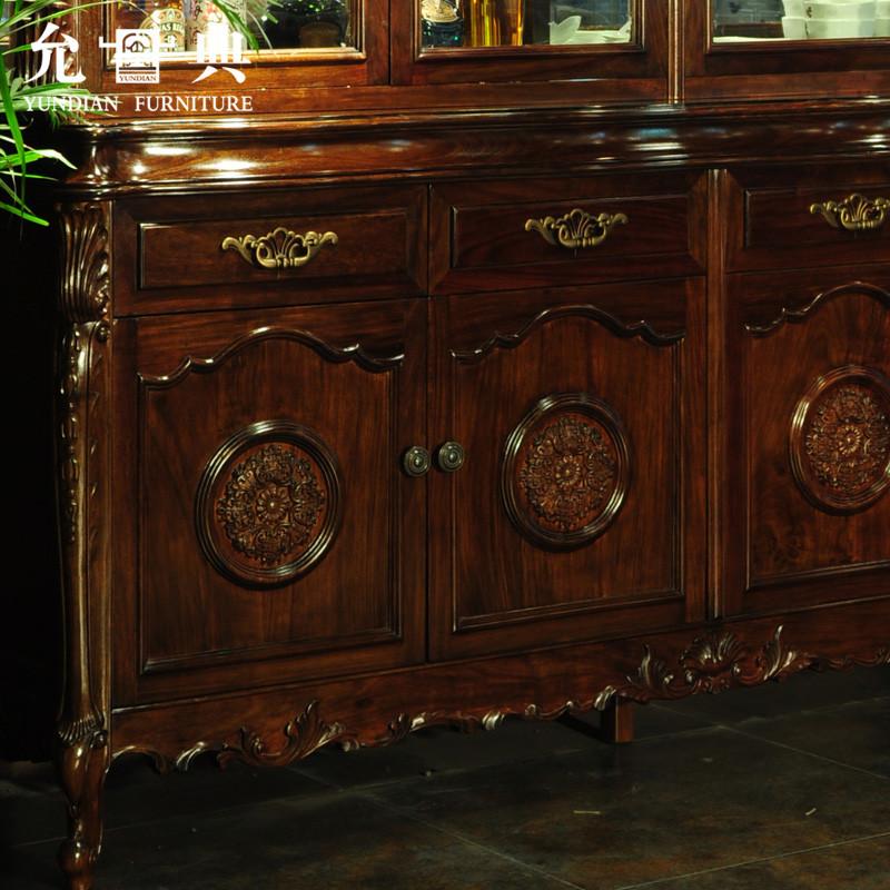 允典 咖啡色花梨木欧式 酒柜