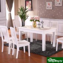 散装框架结构抽象图案长方形韩式 餐桌
