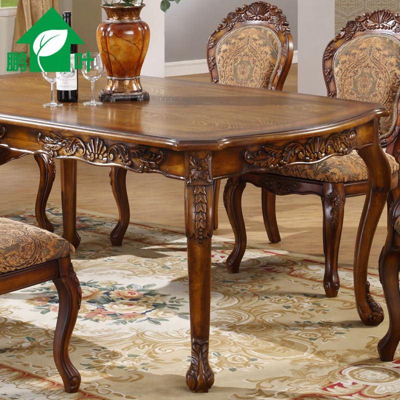 鹏叶散装框架结构橡胶木拆装长方形欧式餐桌