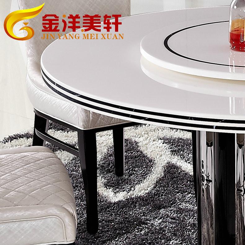 金洋美轩组装抽象图案圆形韩式餐桌