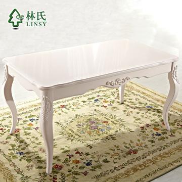 林氏仿古白散装框架结构橡胶木移动长方形田园餐桌