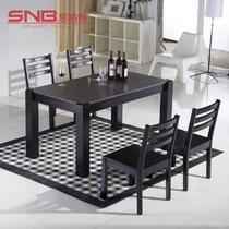 组装框架结构水曲柳长方形北欧/宜家 餐桌