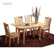 组装支架结构橡胶木抽象图案长方形简约现代 餐桌