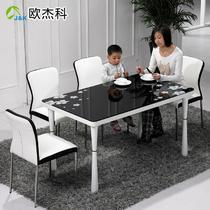 金属组装钢玻璃支架结构拆装抽象图案长方形简约现代 餐桌