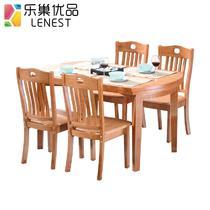 组装框架结构橡胶木艺术长方形简约现代 LN-0603餐桌
