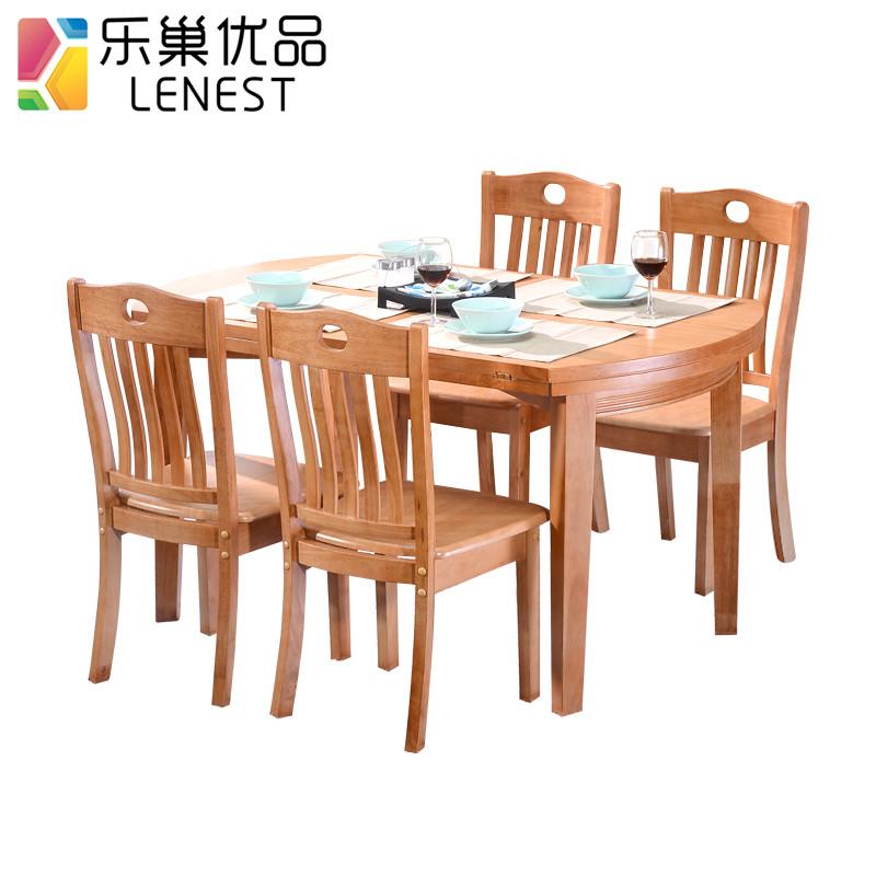乐巢优品组装框架结构橡胶木艺术长方形简约现代-餐桌