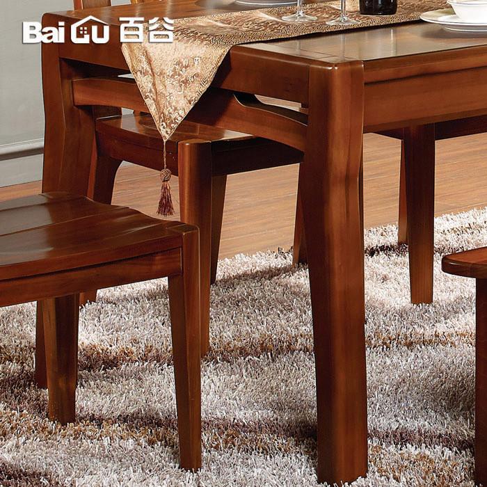 百谷柚木餐桌(餐椅另拍)组装框架结构拆装抽象图案长方形现代中式餐桌