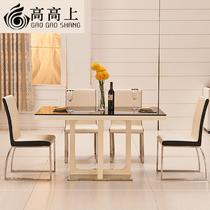 散装支架结构移动抽象图案长方形简约现代 cz-002餐桌