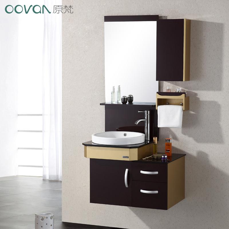 原梵 PVC板玻璃臺面E0級簡約現代 8101浴室柜