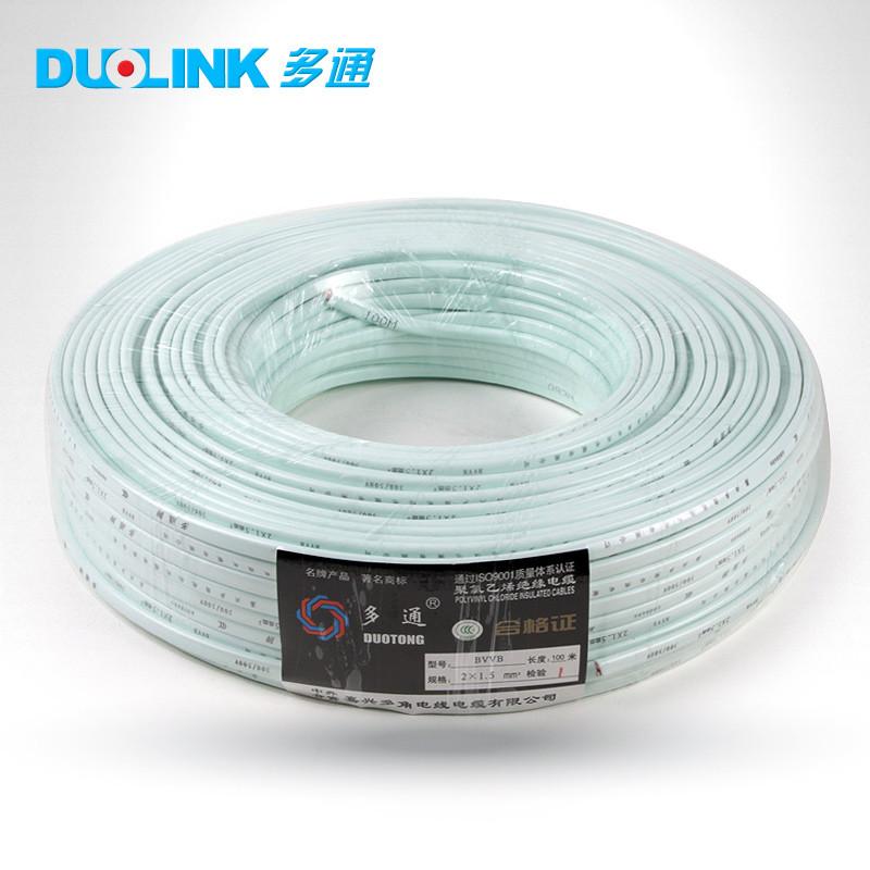 多通 多通 BVVB 2*1.5電線電纜護套線