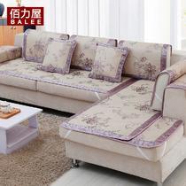 条纹组合沙发简约现代 沙发垫
