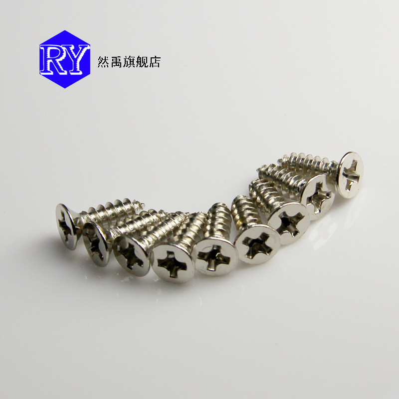 歐瑞雅 碳鋼沉頭國標自攻螺釘 846KA鍍鎳緊固件螺釘