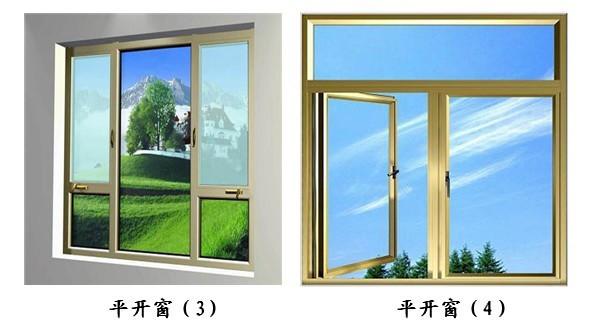 窗户外的风景材质贴图