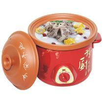 紫砂全国联保煲汤炖机械式 电炖锅