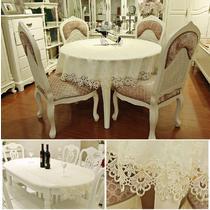 米黄绸缎几何图案欧式 桌布