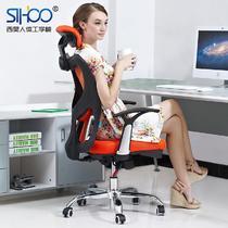 魅力黑热情橙时尚蓝金属固定扶手升降扶手铝合金脚钢制脚网布 电脑椅
