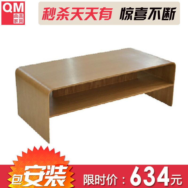 曲美 人造板簡約現代 茶桌2005TT6-1茶幾