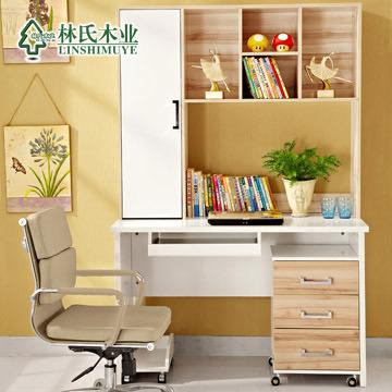 林氏木业原木木纹白亮光色人造板密度板纤维板储藏儿童简约现代书柜