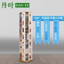 人造板密度板/纤维板框架结构拆装艺术成人简约现代 书柜
