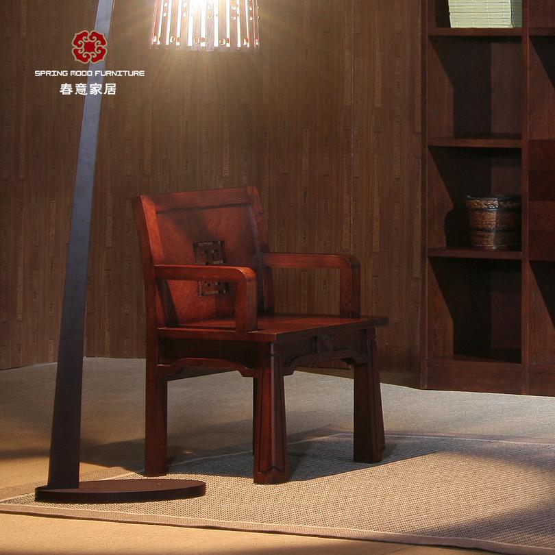 東域春意 2-Q01書椅浮雕實木皮飾面榆木多功能成人現代中式 餐椅