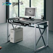 散装电脑桌密度板/纤维板拆装单个简约现代 书桌