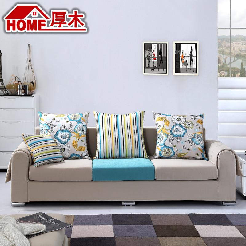 爱宅家具形印花木质工艺拼板桦木移动海绵植物花卉简约现代沙发