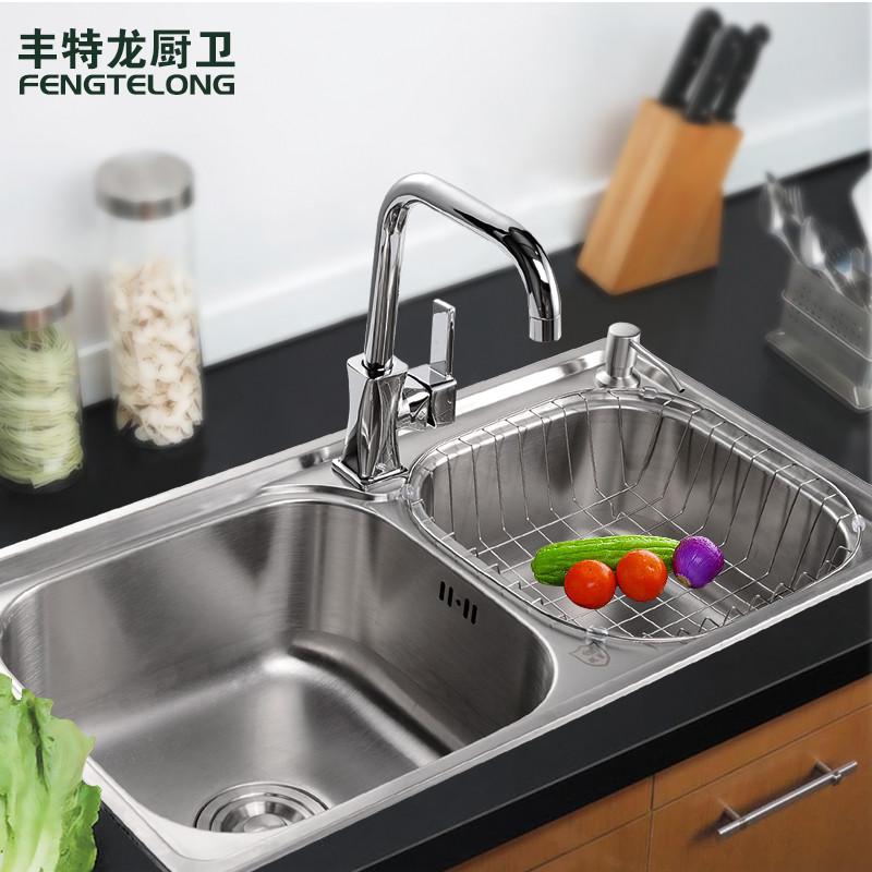 丰特龙 不锈钢 水槽水槽