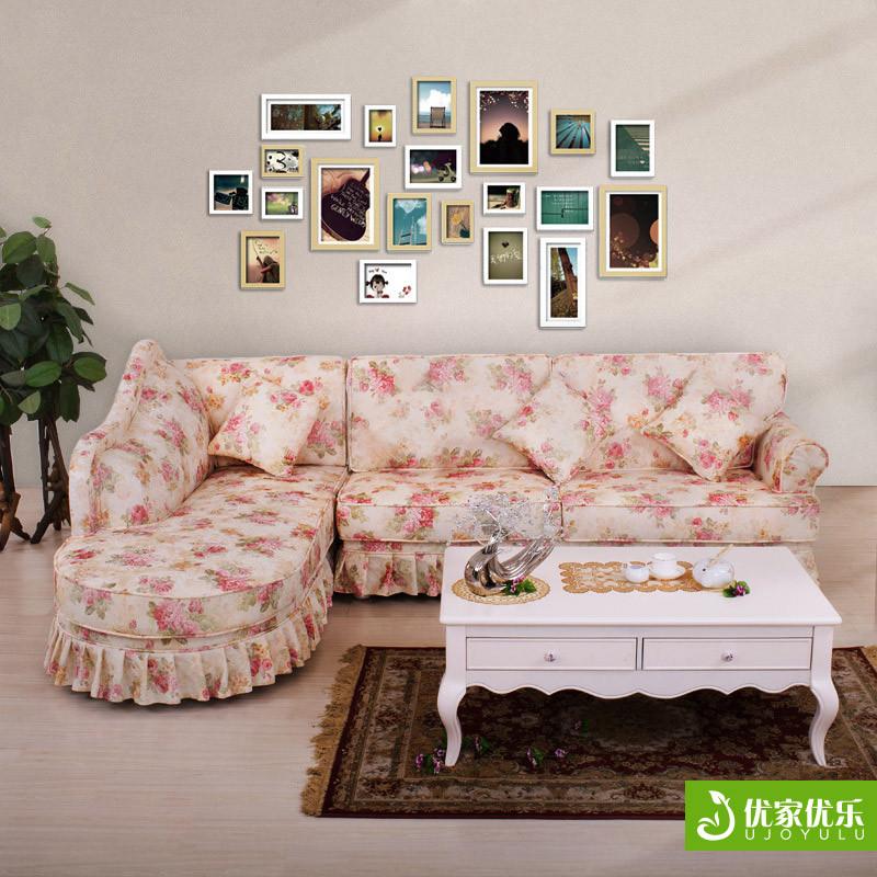 优家优乐形木质工艺移动复合面料海绵植物花卉田园沙发