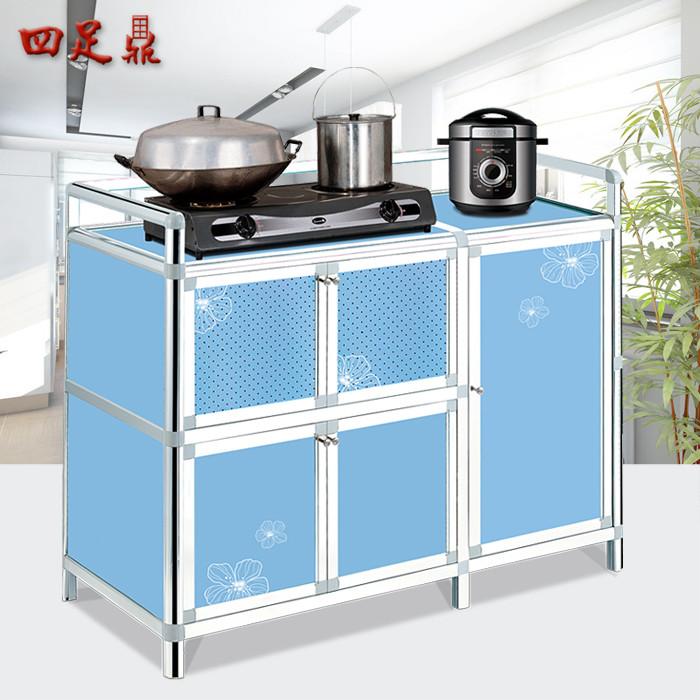 四足鼎 金屬鋁合金玻璃箱框結構儲藏植物花卉簡約現代 585餐邊柜