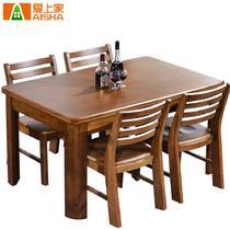 组装框架结构橡胶木移动长方形现代中式 FST-9036餐桌