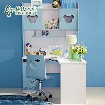 林氏木业 书桌人造板密度板/纤维板储藏儿童简约现代 书柜
