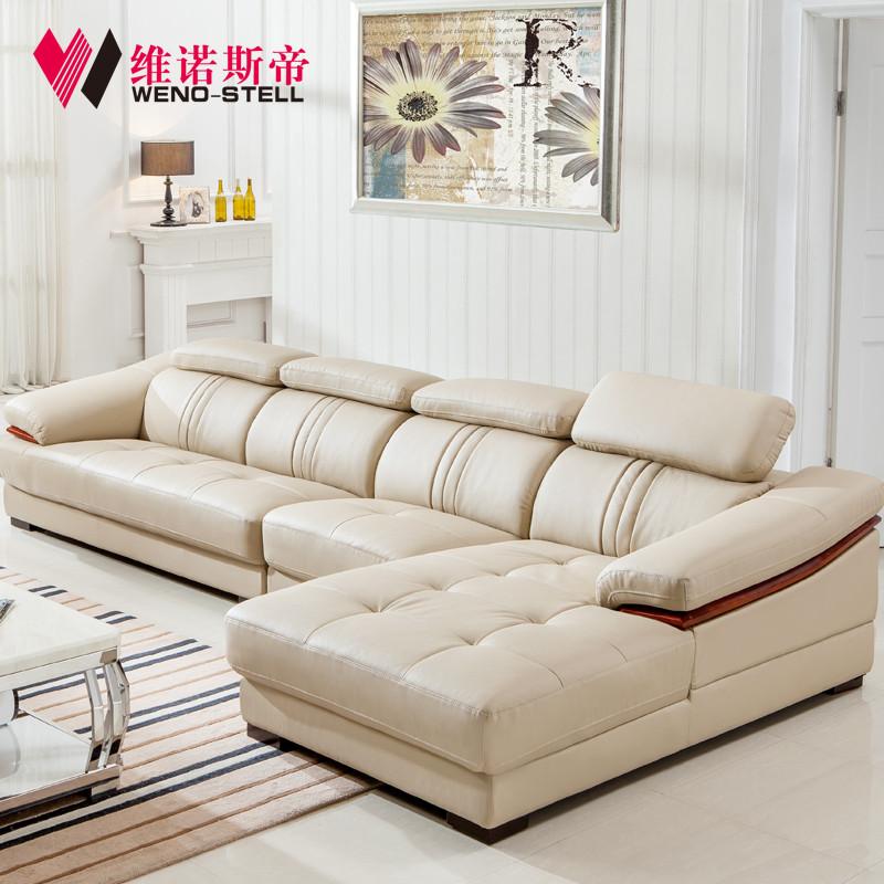 维诺斯帝接触面真皮形木质工艺拼板松木移动海绵简约现代沙发