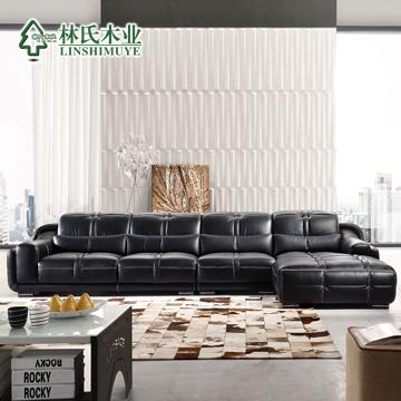 林氏木业接触面真皮形升降海绵简约现代沙发